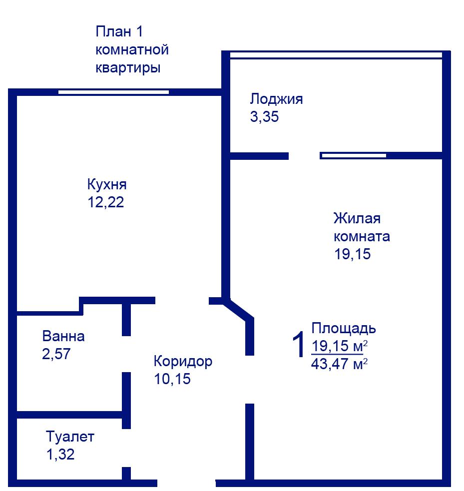 """Ооо """"парнас - 2001"""" многоквартирный 14-этажный жилой дом по ."""
